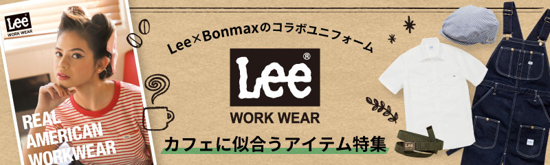 LEE STYLE